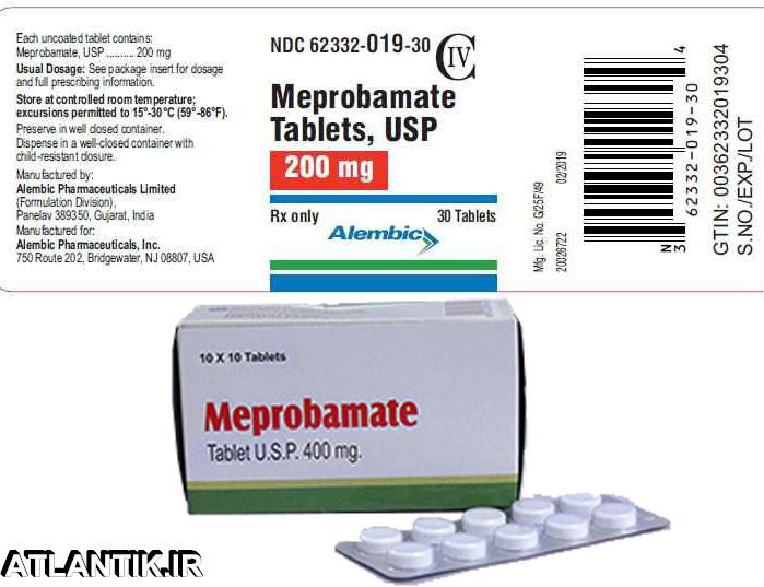 معرفي داروي ضد اضطراب مپروبامات – Meprobamate-سايت داروشناسي آتلانتيک
