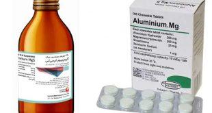 معرفي داروي ضد زخم معده و اثنی عشر آلومینیوم ام جی اس – Aluminium Mgs-معده درد