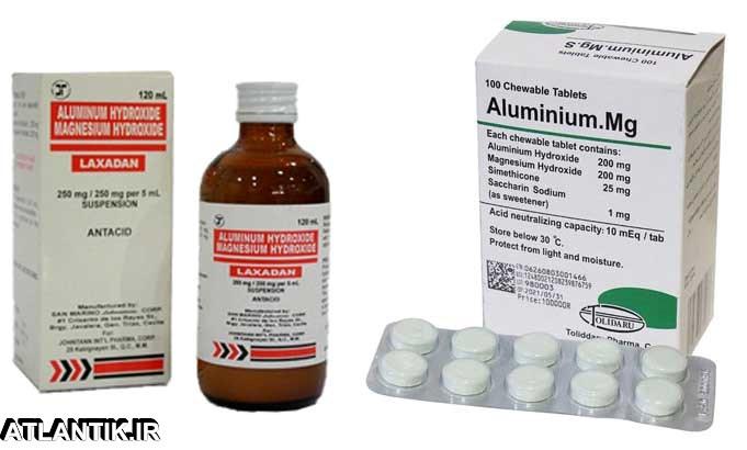 معرفي داروي ضد زخم معده و اثنی عشر آلومینیوم ام جی – Aluminium Mg-داروي معده