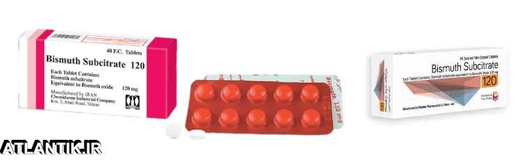معرفي داروي ضد زخم معده و اثنی عشر بیسموت ساب سیترات – Bismuth Subcitrate - بانک دارو
