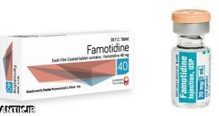 معرفي داروي ضد زخم معده و اثنی عشر فاموتیدین – Famotidine - فرهنگ نامه دارو