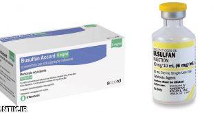 معرفي داروي ضد سرطان بوسولفان – Busulfan- داروشناسي