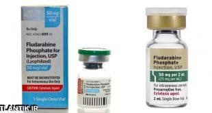 معرفي داروي ضد سرطان فلوداربین – Fludarabine- آمپول-ويال