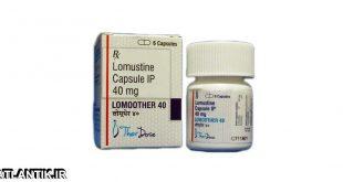 معرفي داروي ضد سرطان لوموستین – Lomustine -بانک دارو-ceenu