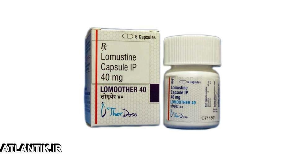 معرفي داروي ضد سرطان لوموستین – Lomustine -بانک دارو
