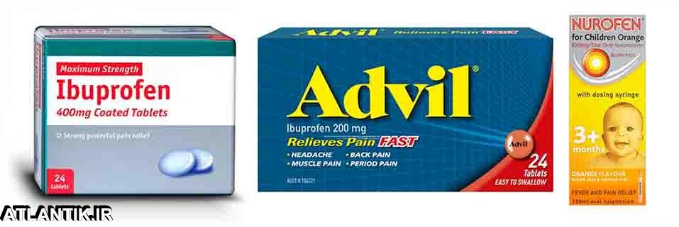 سايت آتلانتيک-معرفي داروي ضد درد ایبوپروفن – Ibuprofen-Advil - Brufen - Motrin - Nurofen